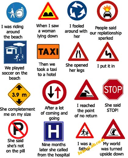 funny love story told by road signs