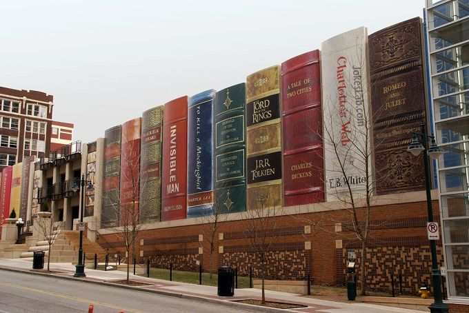 funny building design by a bookworm designer