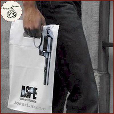 funny-handgun-bag